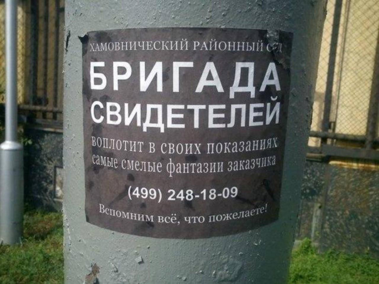 Осуждённый за торговлю наркотиками новгородский студент не стал дожидаться, когда его возьмут под стражу