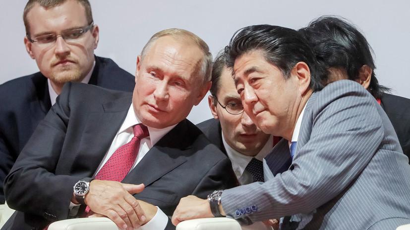 Абэ оставит Куриллы Путину