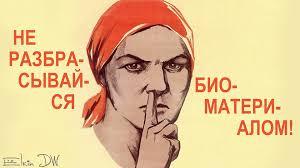 Не бойтесь,всё умирает на Родине: В «Инвитро» заявили об утилизации биоматериалов россиян