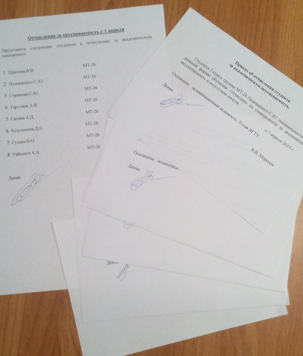 3. Жесткий, но работающий розыгрыш, на который ведутся 93% студентов  1 апреля, День дурака, прикол, розыгрыш, юмор