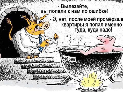 http://mtdata.ru/u30/photo6AF7/20565720987-0/original.jpg