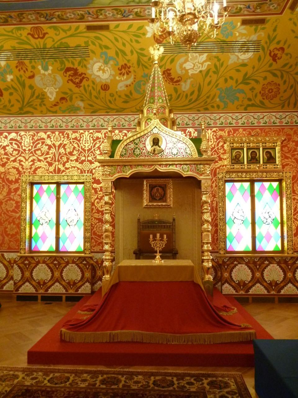 Распутин при царском дворе смотреть онл 26 фотография