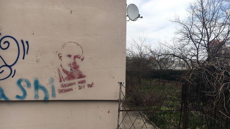 """Убийство Олеся Бузины. """"Дело чести"""" Порошенко, в котором нет ответов на главные вопросы"""