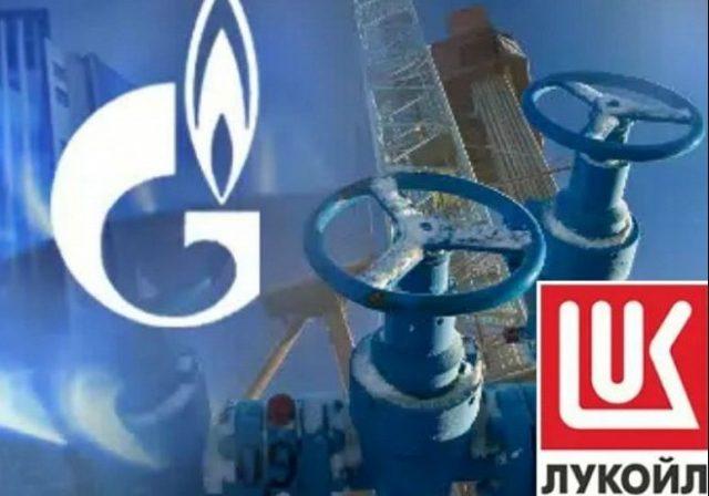 """""""Газпром"""" и ЛУКОЙЛ решают, к…"""