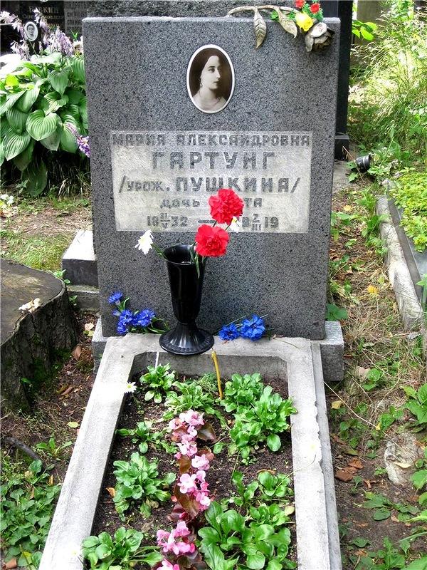 «Он Пушкина убил!..»
