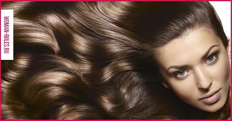 Как заставить волосы расти быстрее