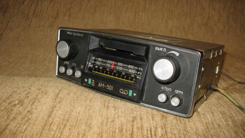 1. Первая советская автомагнитола АМ-301 магнитола, магнитофон, приемник