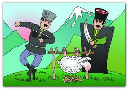 Прикольное поздравление от кавказца на день рождения