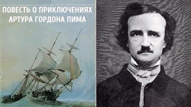 Невероятные совпадения в истории