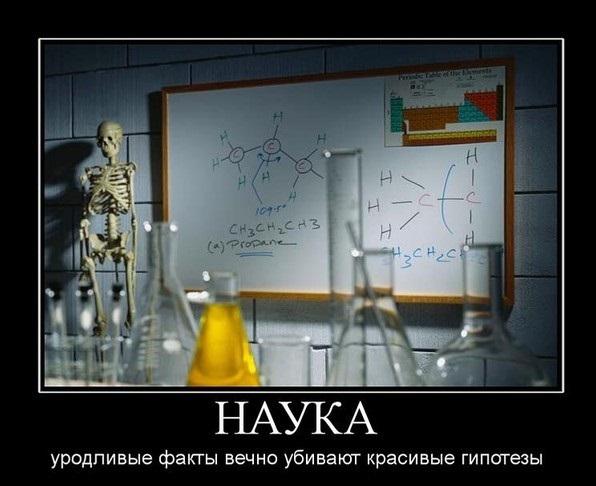 13 фактов не имеющих научного объяснения(14 фото)