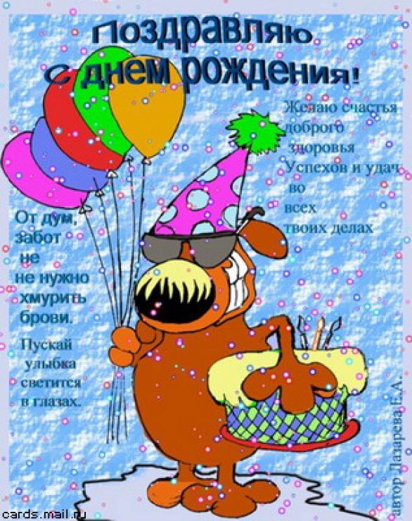 Однокласснице 18 лет с днем рождения поздравление
