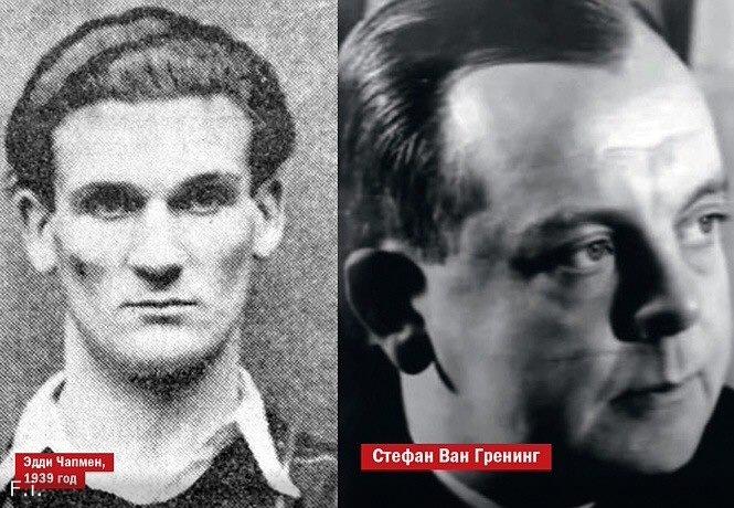 История Эдди Чапмена, или агента Зигзаг