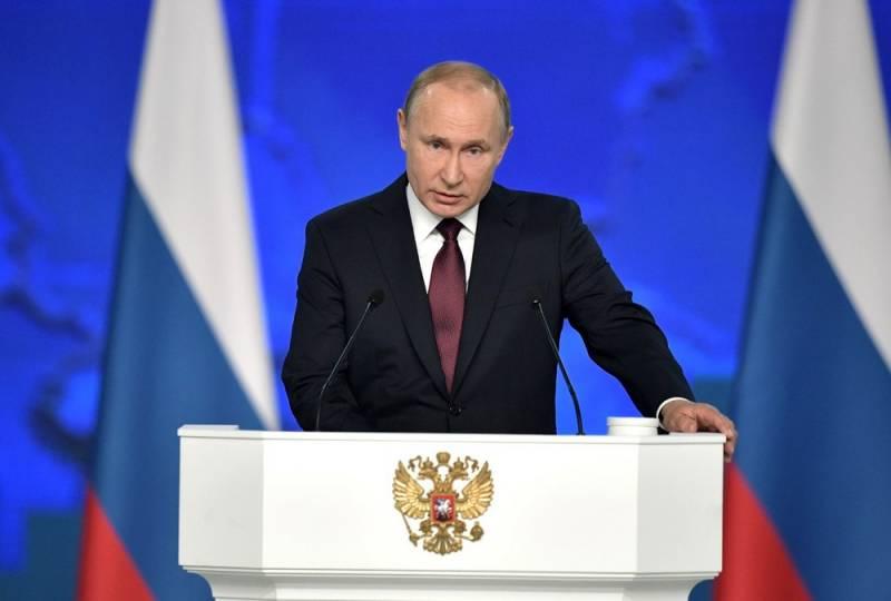 Предложения Путина по защите малообеспеченных категорий населения