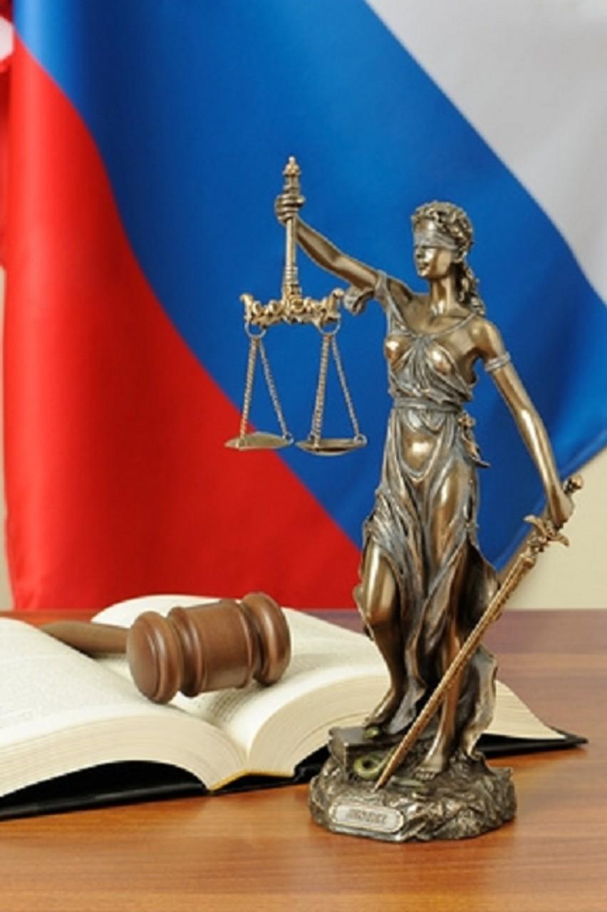 Верховный суд РФ отменил приговор кемеровскому таксисту