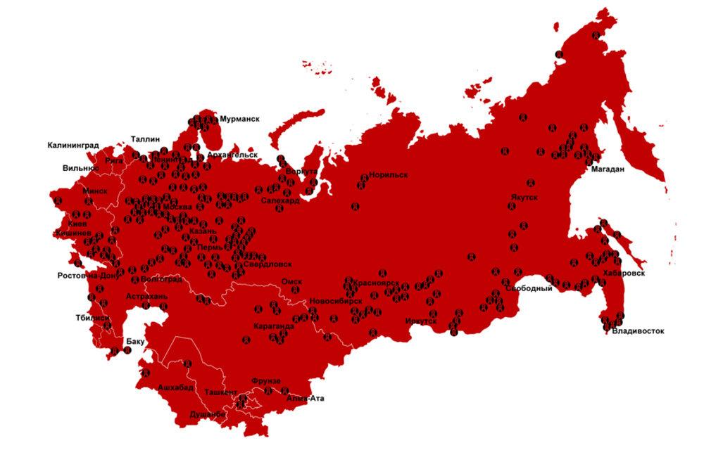 Электронную карту ГУЛАГа составит Ассоциация российских музеев памяти