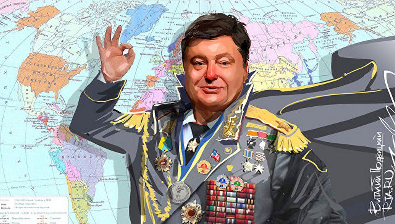 Украина принимает капитуляцию. Горячий фельетон от Green Tea