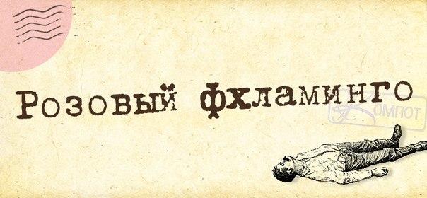 Старинный русский праздник «Пятница вечер» празднуется 3 дня.