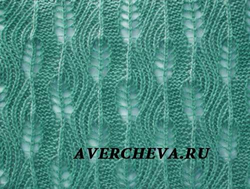 Новый ажур от Елены Аверчевой
