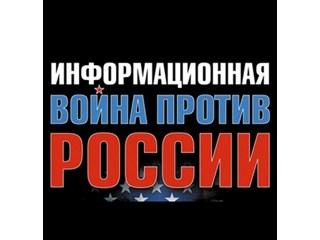 Почему после всех шагов США «либералы» продолжают во всем винить Россию