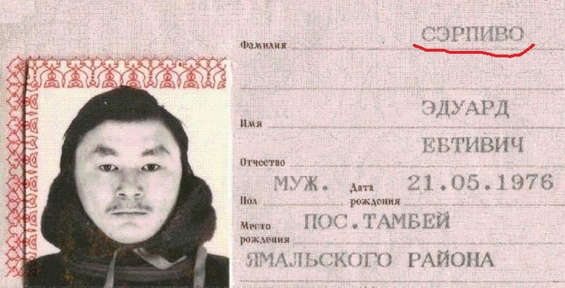 intim-v-vozraste-zhenshini-moskvi