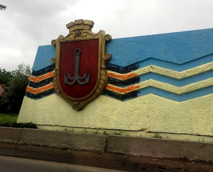Знак антифашистского подполья: на въезде в Одессу нарисовали георгиевскую ленту