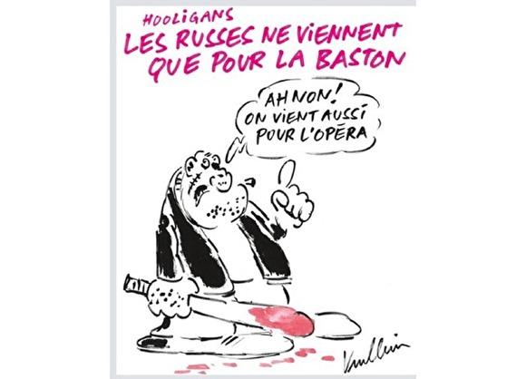 Французский журнал Charlie H…