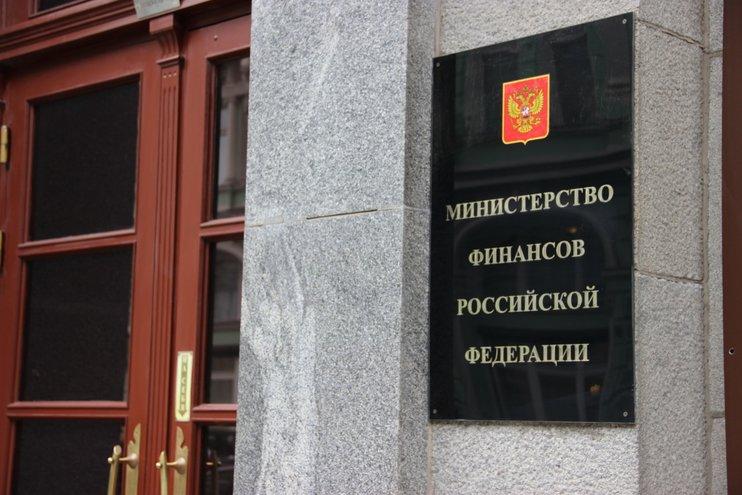 Минфин хочет развить успех. Сохранился ли интерес инвесторов к долгу РФ?
