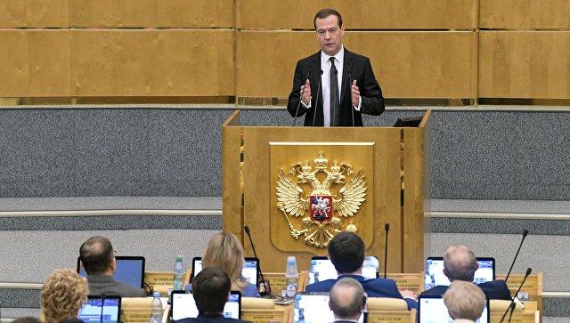 Медведев призвал беречь лучшее в мире правительство и депутатов Госдумы