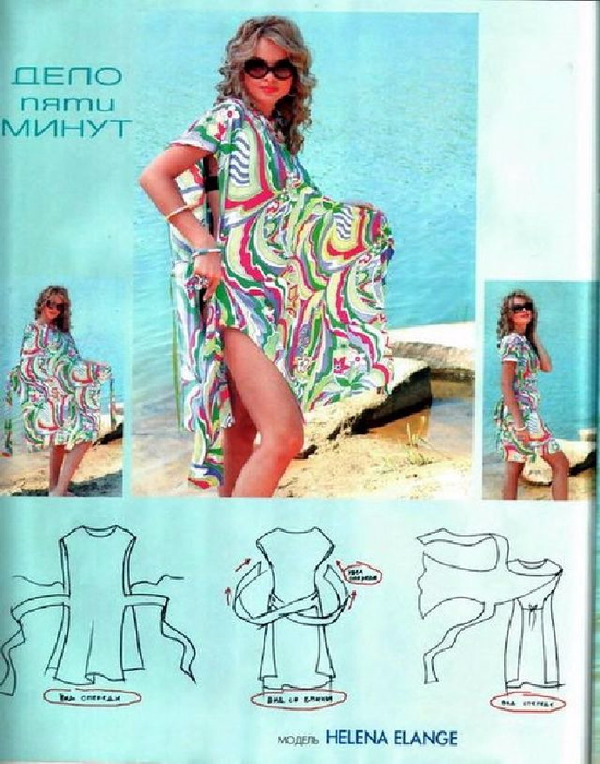 Платье туник своими руками 621