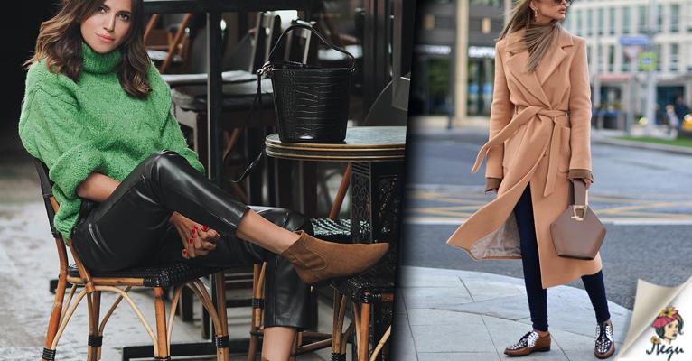 Модный образ без каблуков: 13 великолепных осенних вариантов
