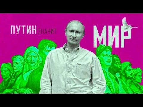 Ирак восхищается Путиным  Немецкое ТВ