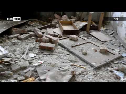 Школа №39 г. Луганска 4-й год остается разрушенной после обстрела ВСУ