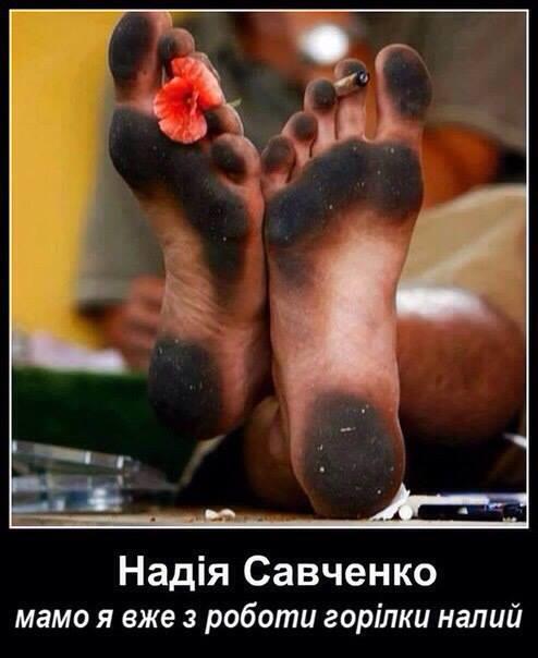 Босая Савченко в зале Верховной Рады пугает коллег запахом ног