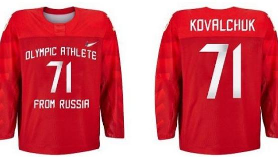 МОК утвердил форму российских хоккеистов на ОИ-2018