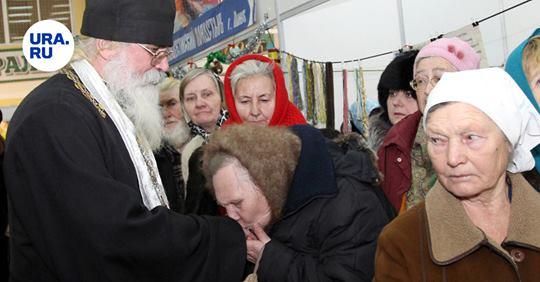 Уральский священник взял у п…