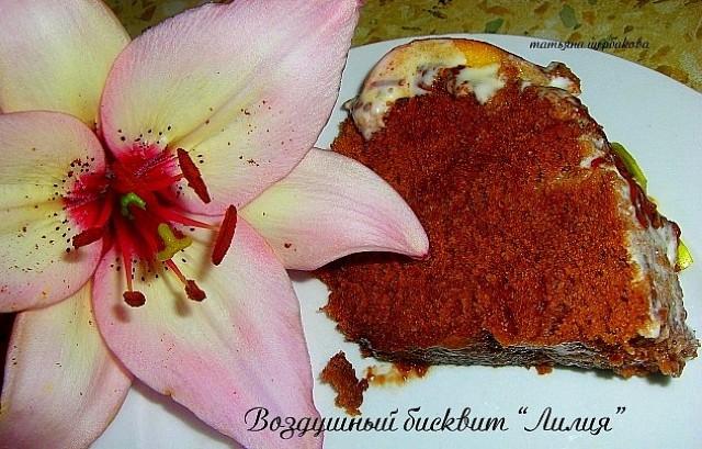 Воздушный бисквитный торт