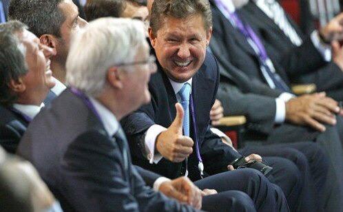 """Мечты сбываются. Как топ-менеджеры """"Газпрома"""" озолотились на премиях"""