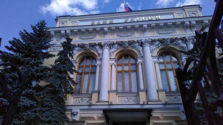 Центробанк отозвал лицензию у иркутского «Востсибтранскомбанка»