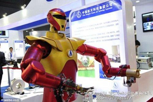 Китайский робот Xiaotian