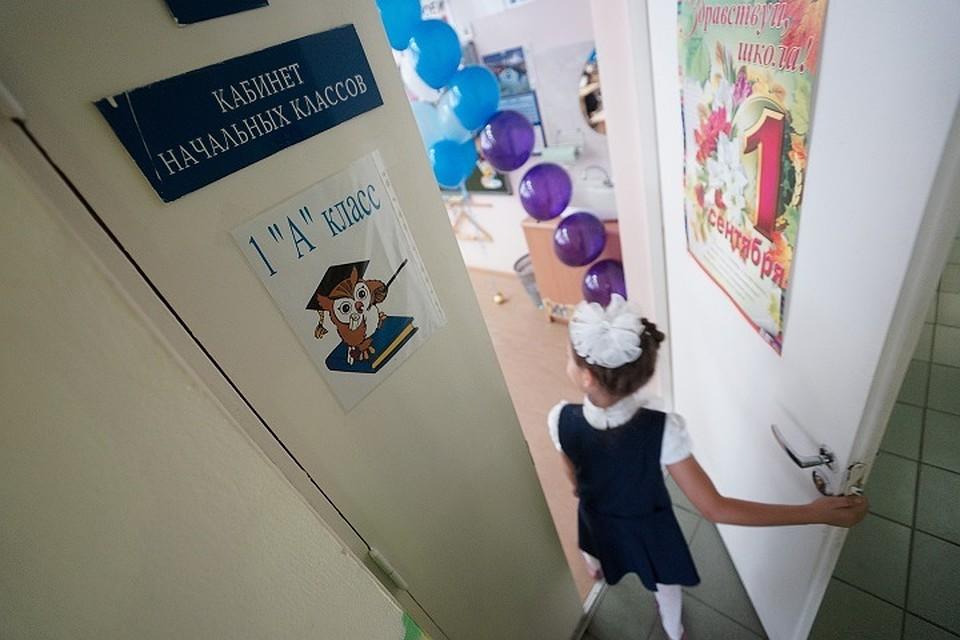 Исповедь учителя: как выжить на мизерную зарплату, терпя сексуальные домогательства директора и истерики родителей