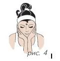Отличный метод автолифтинга, который быстро подтянет ваше лицо!