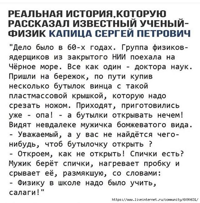 Улыбнитесь)!