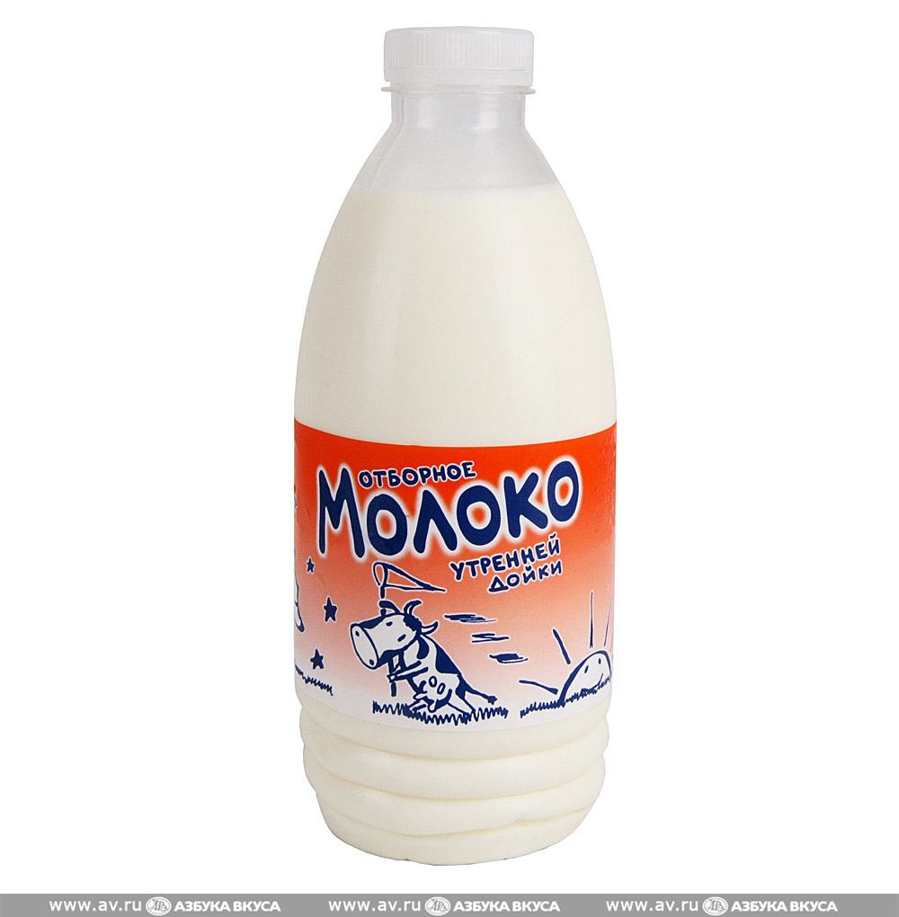 Молоко из огромных доек 1 фотография