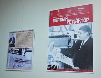 В Челябинске празднуются сразу два юбилея
