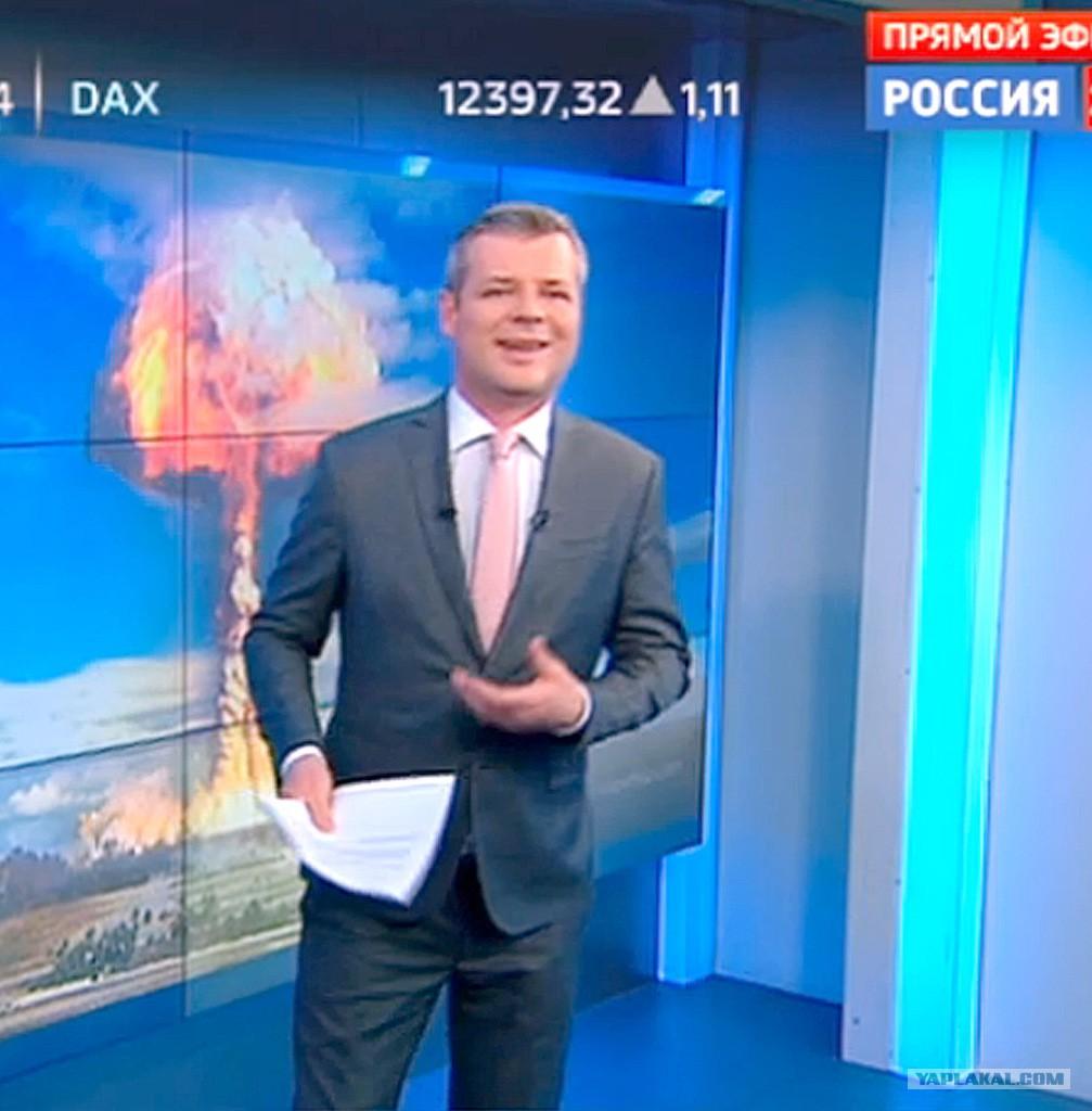 """Картавые ведущие """"Россия 24"""""""