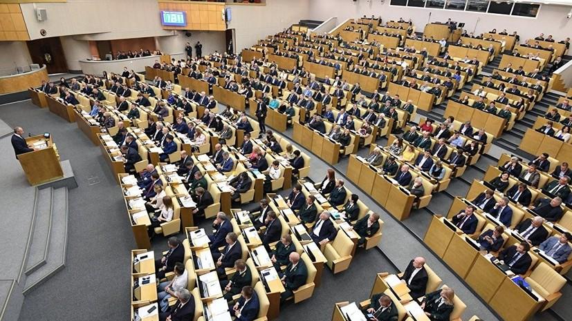 В Госдуме связали введение США новых санкций против 12 российских компаний с выборами