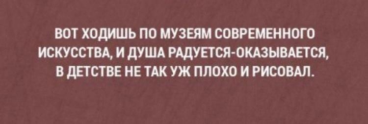 Смышленный Семен Маркович
