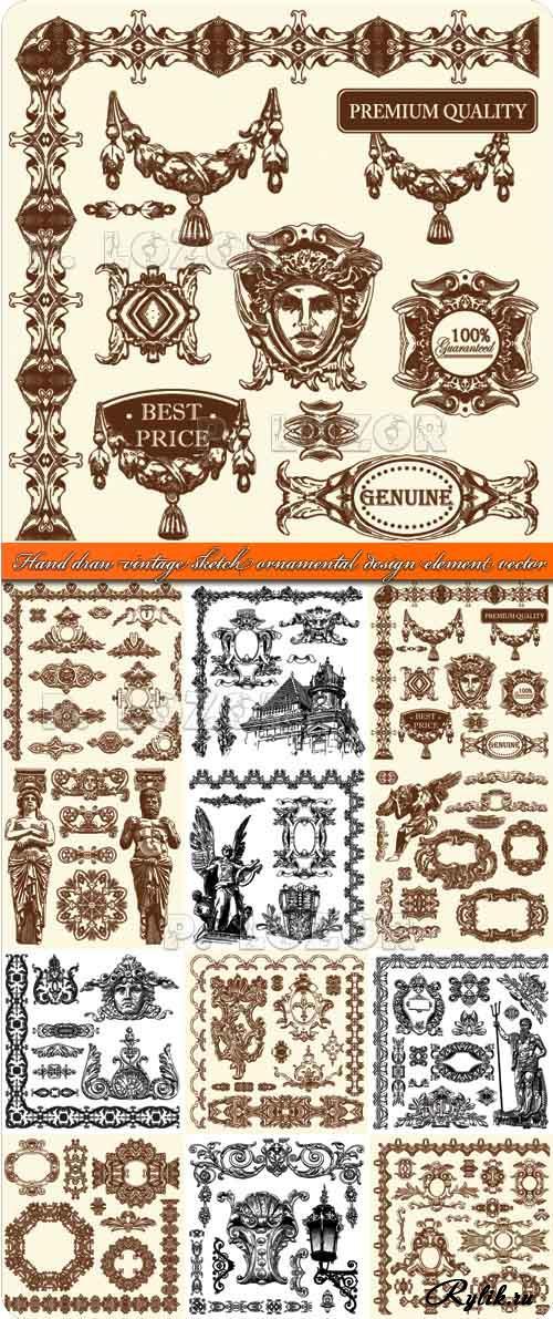 Античные узоры, орнаменты, декоративные элементы - вектор