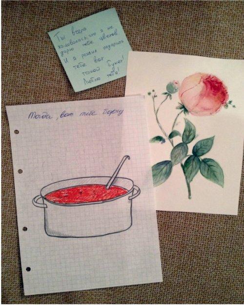 Объявления, надписи и записки, которые могли написать только женщины (17 шт)