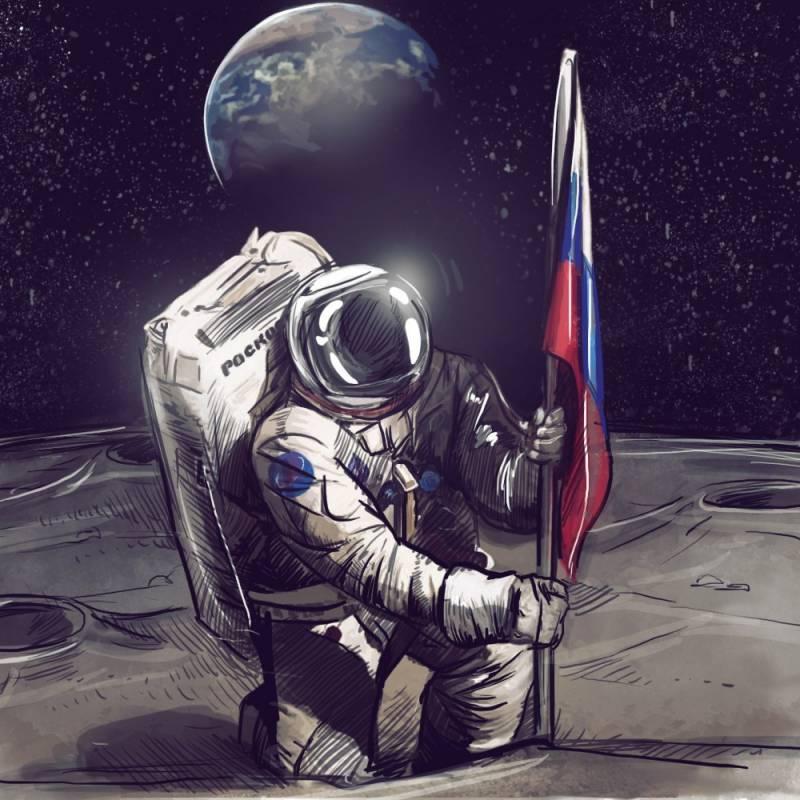 Покорение космоса — наша задача!